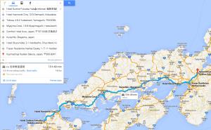 Japan Road Trip 2014