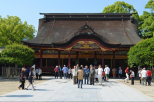 Dazaifu_Tenmangu_Shrine_-_Dazaifu_-_Reviews_of_Dazaifu_Tenmangu_Shrine_-_TripAdvisor