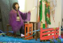 Nishino_Miyabi_Tokiwa__Yamaguchi__Japan__-_Onsen_Ryokan_Reviews_-_TripAdvisor
